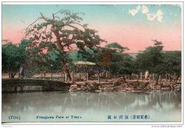Japon. Fugawa Park At Tokyo. Abimé En Haut à Droite - Yokohama