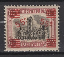 Belgique: 1921 :  COB N° 188 **, MNH. Cote COB 2020 : 7 € - Unused Stamps