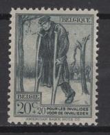 Belgique: 1923 :  COB N° 220 **, MNH. Cote COB 2020 : 7,50 € - Unused Stamps