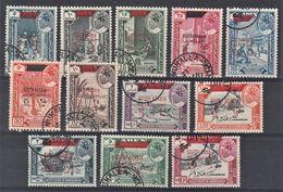 SOUTH ARABIAN FEDERATION 1966 SG 53/64 VFU SET 12 STAMPS CV £ 25 - Saudi Arabia