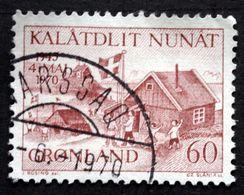 Greenland 1970 Cz.Slania Minr.76 25th Ann. Of The Liberation Of Denmark  (O) ( Lot D 2471 ) - Usados