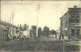 (BOBROVISK )( BIELORUSSIE ) - Bielorussia