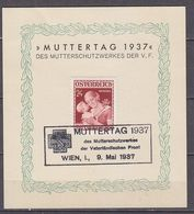 B1389 - AUSTRIA Yv N°495 ** FDC - FDC
