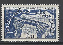 FRANCE 1951 TIMBRE 881 EXPOSITION TEXTILE INTERNATIONALE DE LILLE NAVETTE DU METIER A TISSER - Frankreich