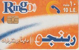 MAROC - PHONE CARD - TAXCARD  CHIP   ***  RINGO  *** - Maroc