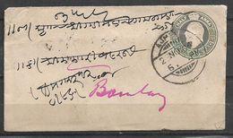 USED OLD ENVELOPE BRITISH INDIA HALF ANNA - India (...-1947)