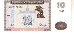 Armenia P.33   10 Dram 1993 Unc - Armenia
