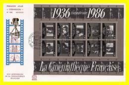 """"""" 50 ANS DE LA CINEMATHEQUE FRANCAISE """" Sur Enveloppe 1er Jour Grand Format N° YT BF 9. Parfait état. FDC - Cinéma"""