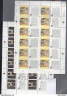UNO Wien Michel Cat.No. Sheet  Mnh/**  123/124 - Blocs-feuillets