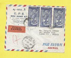 Lettre Rec Expres KMÈRE Par Avion Pour Paris 14 09 73  De Phnom-Penh Pendant Guerre Du VIETNAM  + Censure Au Verso - Kambodscha