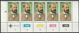 South Africa RSA - 1982 - Robert Koch TB Bacillus Centenary - Control Block - África Del Sur (1961-...)