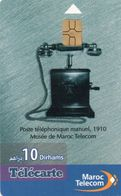 136 Maroc,Marokko.Morocco. Old Telephone. 10DH MarocTelecom RR - Telephones