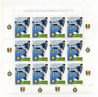 ITALIA - 2010 - Foglietto  - Inter Campione D'Italia  - 12 Valori - Nuovo ** - (FDC23134) - Blocks & Sheetlets