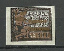 RUSSLAND RUSSIA 1922 Michel 212 * - 1917-1923 Republic & Soviet Republic