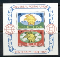 St Helena 1974 UPU Centenary MS MUH - St. Helena