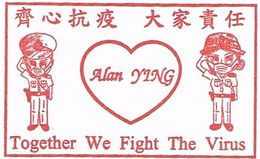 This Special Postmark For COVID-19 Anti-epidemi. Scarce To See In Market. - Hong Kong (1997-...)