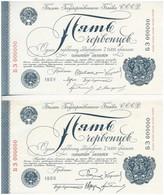 Szovjetunió 1928. 5Ch 1994-ben Készült Kevés Példányszámú, Hivatalos Másolat, Vízjeles Papíron (2x) T:I,I- Soviet Union  - Coins & Banknotes
