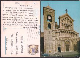 C. Postale - Cagliari - Cattedrale Di S. Cecilia  - 1981 - Circulee - A1RR2 - Cagliari