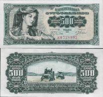 Yugoslavia 1963 - 500 Dinara - Pick 74 UNC - Jugoslawien