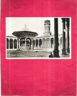 CAIRO - EGYPTE -  The Courtyard Of The Mosque Mohamed Ali - GIR - - Egypte