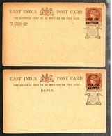 35156 - Entier Réponse Payée  Avec Surcharge - 1882-1901 Empire
