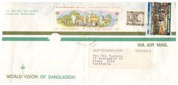 (G 9) Bangaldesh To Australia - (stamps On Letter) World Vision - Bangladesh