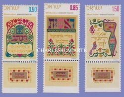ISRAEL 1971 SHAVUOT FESTIVAL  S.G  484-486 U.M. - Israel