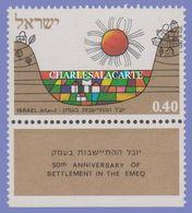 ISRAEL 1971 EMEK SETTLEMENT  S.G  487 U.M. - Israel