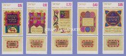 ISRAEL 1971 NEW YEAR  S.G  488-492 U.M. - Israel