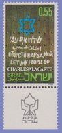 ISRAEL 1972  IMMIGRATION CAMPAIGN  S.G  524 U.M. - Israel