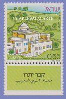 ISRAEL 1972  DRUSES FESTIVAL  S.G  526 U.M. - Israel