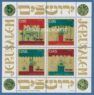 ISRAEL 1972  INDEPENDENCE DAY JERUSALEM GATES  M.S.  S.G  MS 531 U.M. - Israel