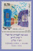 ISRAEL 1972  YIZHAQ LURIA  S.G  532 U.M. - Israel