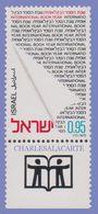 ISRAEL 1972  INTERNATIONAL BOOK YEAR  S.G  533 U.M. - Israel