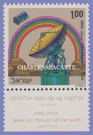 ISRAEL 1972  EARTH SATELLITE STATION  S.G  534 U.M. - Israel