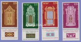 ISRAEL 1972  NEW YEAR  ITALIAN ARKS  S.G  535-538 U.M. - Israel