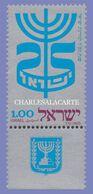 ISRAEL 1972  ISRAEL 25TH. ANNIVERSARY  S.G  539 U.M. - Israel
