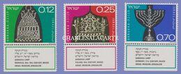 ISRAEL 1972  HANUKKA LAMPS  S.G  540-542 U.M. - Israel