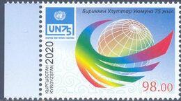 2020. Kyrgyzstan, 75y Of UNO, 1v Perforated, Mint/** - Kyrgyzstan