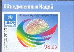 2020. Kyrgyzstan, 75y Of UNO, 1v Imperforated, Mint/** - Kyrgyzstan