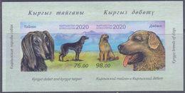 2020. Kyrgyzstan, Kyrgyz Dogs, S/s Imperforated, Mint/** - Kyrgyzstan