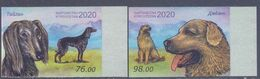 2020. Kyrgyzstan, Kyrgyz Dogs, 2v Imperforated, Mint/** - Kyrgyzstan