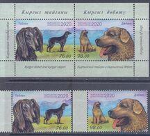 2020. Kyrgyzstan, Kyrgyz Dogs, 2v + S/s Perforated, Mint/** - Kyrgyzstan