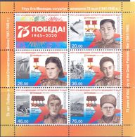 2020. Kyrgyzstan, 75y Of Victory, S/s  Perforated, Mint/** - Kyrgyzstan