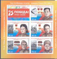 2020. Kyrgyzstan, 75y Of Victory, S/s  Imperforated, Mint/** - Kyrgyzstan