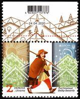 UKRAINE 2020-08 EUROPA - Old Postal Routes. Postman, MNH - Europa-CEPT