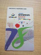 Autelca Phonecard,Ancient Boat Festive,used - Korea, South