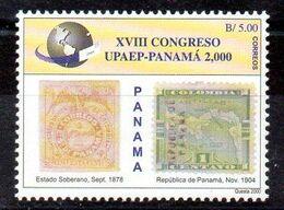 Serie De Panama N ºYvert  1196 ** - Panama