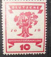 N°167E BRIEFMARKE DEUTSCHES REICH NEU OHNE FALZ - Germany