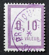France Très Rare Fictif N° F5 Oblitéré TTB. Cote 2020 : 54 Euros Minimum. Voir Photos Recto Et Verso ! - Fictifs